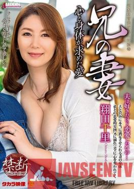 SPRD-1313 Chisato Shoda Love That My Brother's Wife's Heart And Body Wanted