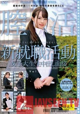 SABA-639 All New A Job Hunting College Girl Creampie Raw Footage Of Job Interviews vol. 002