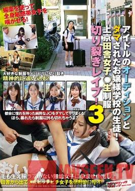 SVDVD-806 This Girl Who Goes To A Young Ladies' School Was Deceived At What She Thought Was An Idol Audition! This Country Girl Came To Tokyo Wearing Her Uniform And Harboring Big Dreams, But Instead They Were Torn To Shreds In Sexual Degradation! 3