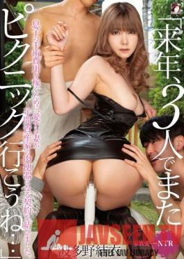 MRSS-093 Next Year, I Hope The 3 Of Us Can Get Together For Another Picnic... In Order To Earn The Money To Pay For Our Son's Surgery, My Beloved Wife Signed A Contract To Become A Cum Bucket For A Rich Bastard. Yui Hatano