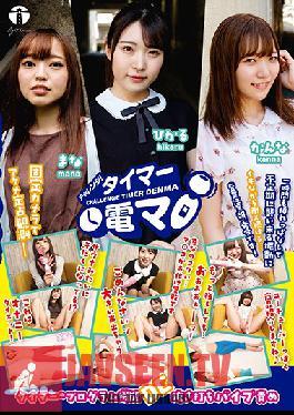 YROS-001 Lesbian Outside Nudes