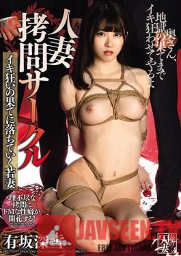 HZ-001 Nurse! Nuuurse!! Your Body Is So Hot, It Should Be Illegal! - Arisa Hanyu