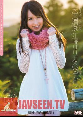 SOE-887 Newcomer NO.1 STYLE Naive Lilica Ezaki AV Debut