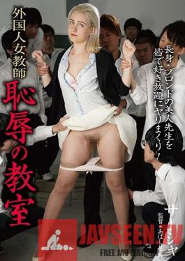 BDA-124 The Room of I****ts The Foreign Female Teacher Sasha