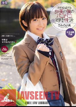 SOE-890 My Sex Life Living With Gorgeous Room Mate Ayumi Ayumi Kimino