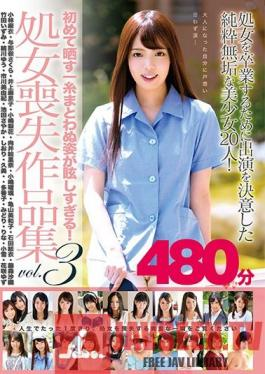 ZEX-395 When She Exhibits Her Buck Naked Body For The First Time, Her Beauty Is Positively Blinding! A Virgin Deflowering Collection 480 Minutes vol. 3
