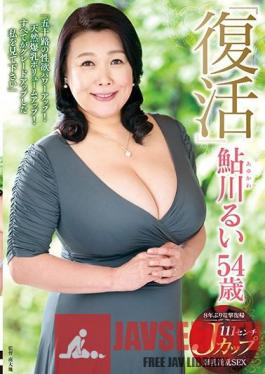 """EUUD-032 The Resurrection Rui Ayukawa 54 Years Old """"This Fifty-Something Is Sexually Rejuvenated! Her Natural Airhead Colossal Tits Are Back And Even Bigger! I Want You To See Me Now, Upgraded Completely And Better Than Ever!"""""""