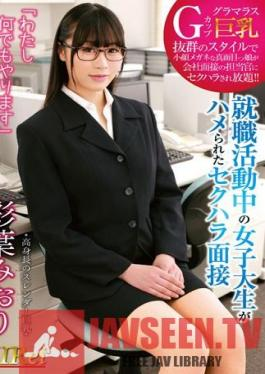 KIR-015 I'll Do Anything This Job Hunting College Girl Got Fucked During Her Interview Miori Ayaha