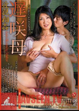 JUC-743 Incest With Late-Blooming Mother - Yoshie Fujisawa
