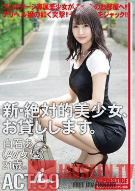 CHN-189 Renting New Beautiful Women. 99 Ako Shiraishi (AV Actress) 21 Years Old.
