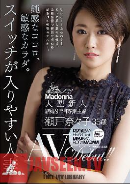 JUL-290 Pure Heart, Sensitive Body. Married Woman Gets Turned On Easily! Nanako Seto, 35, AV Debut!!