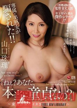JUL-299 Hey... Are You Really A Virgin? Married Woman Tricked By Fake Cherry Boy - Shuri Yamaguchi
