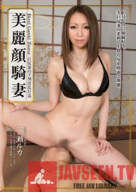 TRVO-006 Elegant Facesitting Wife Ruka Ichinose