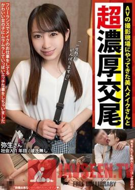 NNPJ-397 When I Nampa Seduce A Woman, I Don't Fuck Her That Same Day, I Wait A Few Days So That I Can Meet Her Again And Creampie Fuck Her Brains Out A Convenience Store Clerk Chika-chan