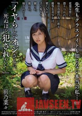 "APNS-198 The Real Me Not Even My Teachers Or Classmates Know... ""I Want To Fuck A Dirty Older Man So Bad..."" Nana Maeno"