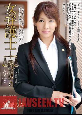 RBD-587 Female Lawyer's Out Of Court Settlement Misa Yuki