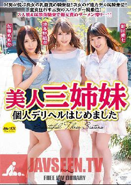 CESD-921 Three Beautiful Sisters Individual Call Girl Service Has Started Yui Hatano Momo Kato ka Ai Shinkawa 7