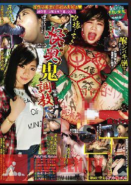 NDWQ-007 Deep Throat Demonic Breaking In Training Genuine Deep Throat Addictions Yua Yashiro