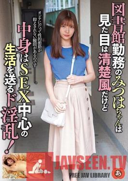 ANZD-035 Working At A Library, Mitsuha Looks Proper On The Outside But On The Inside She's A Slut Living A Lifestyle Focused On Sex!