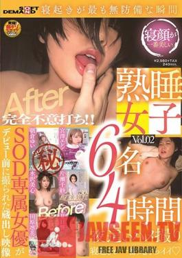 SSHN-012 Sleepy Girls 6 People 4 Hours Night Gonzo Vol.2