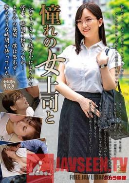 MOND-197 With My Lovely Female Superior - Mayu Suzuki