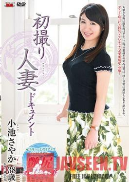 JRZD-986 First Time Filming My Affair Sayaka Koike