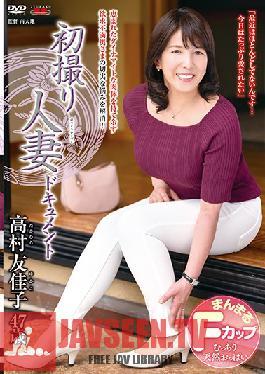 JRZD-987 First Time Filming My Affair - Yukako Takamura