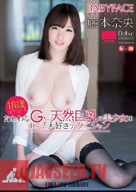 HODV-20909 BABYFACE Nao Fujimoto - Nao Fujimoto 18 Years Old Debut ! G Cup Natural Airhead Big Tits Beautiful Girl Loves Rough SEX