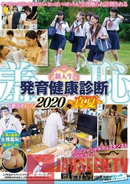 SVDVD-813 New S*****t Initiation Health Exam 2020 -Middle of Summer-