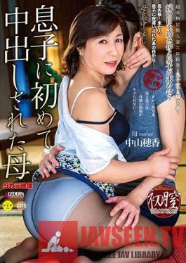 SPRD-1318 Family Fun Creampie With Stepmom - A Stepmom Creampied For The First Time By Her Stepson - Hoka Nakayama
