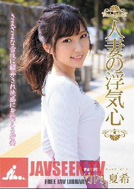 SOAV-068 A Married Woman's Infidelity - Natsuki Takeuchi