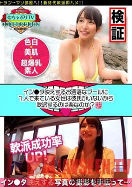 KBTV-013 There's This Theory Is A Woman Who Cums To A Stylish In*tagram-Ready Pool Easy To Seduce Because She's Single?