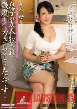 MDYD-838 My Friend's Mother Violated By My Son's Friend, I Came Many Times... Maika Asai