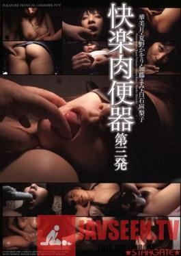 SGM-039 The Infected Family Is This A Lust Virus Pandemic!? This Eronavirus Will Cause A 100% Horniness Rate That Will Cause Anyone Who Gets Infected To Uncontrollably Want Sex, And Now, This Disease Has Spread Across The World. My Stepmother And Stepdau