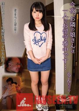 SHIC-100 The Girl Next Door Is On Her Own Tonight... Ran-chan - Ran Konomi