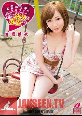 STKO-019 SOD Bar Document, Picking Up Girls While Tipsy - The Case Of Yui Kawagoe