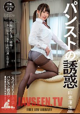 CLOT-012 Pantyhose Temptation Renka Yamamoto