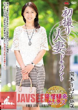 JRZD-988 First Time Filming My Affair, Ritsuko Sekimoto