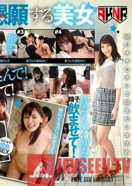 AKDL-044 I Have My Very Own Blowjob Machine Who Loves Sucking Stinky Cocks (Bubbly Drool/Deep Throat Dick Sucking/Guzzling Down Cum/Nice And Thorough Slow Blowjob Action) Miyu Nanase