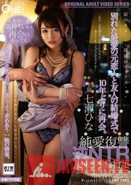 ONEZ-252 I Was Reunited With My Former Girlfriend, The Greatest Love Of My Life, For The First Time In 10 Years, At My Friend's Wedding. We Went To The Hotel To Have A One-Night Love Affair, As We Hungrily Devoured Each Other With Hot Lust. Hina Nan