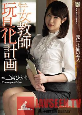 ADN-263 The Female Teacher Sexual Toys Transformation Project Hikari Ninomiya