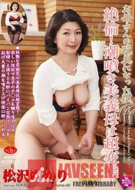 ANB-178 I Became My Stepmom's Sex Toy! My Squrting Hot Mother-In-Law Is A Super Hentai And She's Unequaled! Yukari Matsuzawa
