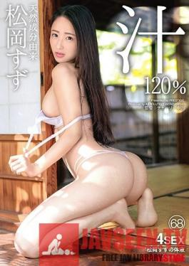 ABW-007 Derived from natural ingredients Matsuoka tin soup 120% 68 Super hard SEX beyond the limits of the body