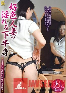 YLWN-133 A Sexy Married Woman Jiggles And Wiggles Her Ass