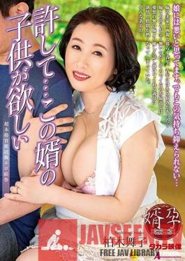 SPRD-1321 Forgive Me... I Want My Son-in-law's Baby - Maiko Kashiwagi