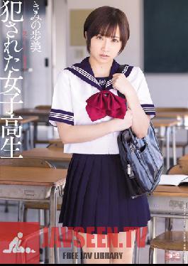SOE-938 Ravaged High School Sluts - The Fall Of An Honor Student Ayumi Kimino