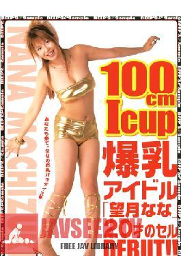 DVPRN-028 100cm I-Cup Titties A Colossal Tits Idol Nana Mochizuki 20 Years Old In Her Sale-Video Debut!! Mei Hibiki  Nana Mochitzuki