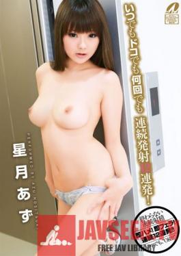 XV-1067 Anywhere Anytime As Many Times As You Want To Pump Me Full Of Cum! Azu Hoshitsuki