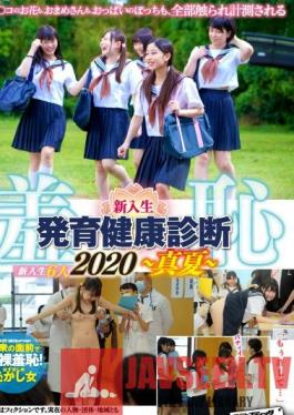 ZOZO-006 Shame! New S*****t Male And Female Mixer Growth And Physical Examination 2020 / Body Measurements - Vaccination Compilation