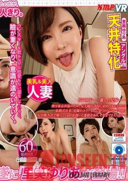 KMVR-955 Bird's Eye View VR -Beautiul Sister-In-Law- Yuria Satomi